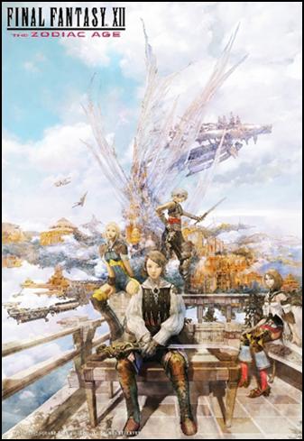 Final Fantasy XII Special Isamu Kamikokuryo Art